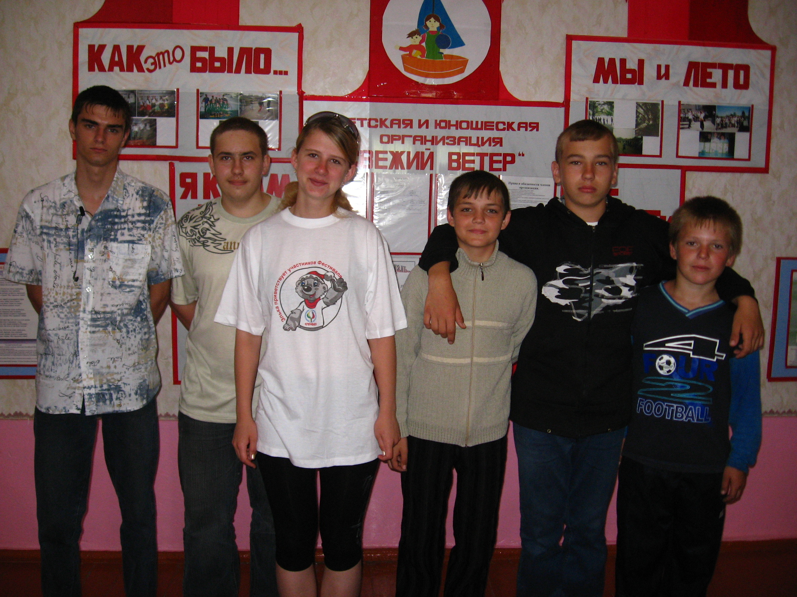 http://urivskscool.narod.ru/img_4344.jpg